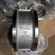H76W不锈钢对夹式止回阀