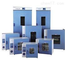DHG-9015A,DHG-9035ADHG-9005 鼓風干燥箱