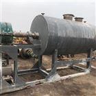 转让二手蒸汽加热真空耙式干燥机