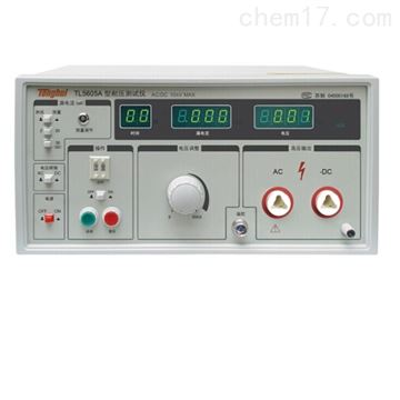TG2671A交直流耐电压测试仪