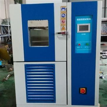 JY-HJ-102高低溫試驗箱品牌