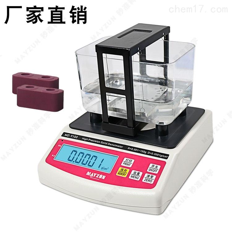 吸水率测试仪
