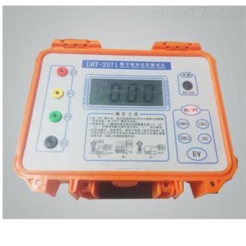 TEJD-1000接地电阻表
