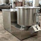 塑料高速冷却混合机、节能环保高速混料机