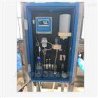 上海在線鈉離子監測儀 高品質鈉分析測量儀
