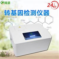 FT-PCR转基因检测仪器多少钱