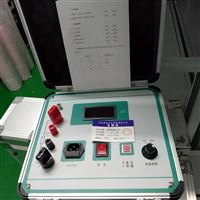 ZD3C智能回路电阻测试仪