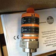 IFM光电传感器OJS200型现货包邮