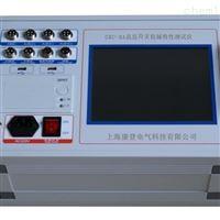 HDGK-8B 高压断路器机械特性测试仪