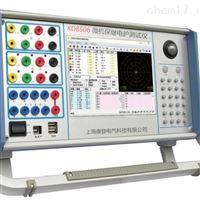 GS-802微机继电保护综合测试仪