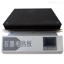 LY-450A型石墨电热板