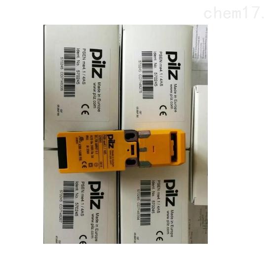 德国皮尔兹630552传感器价格货期好