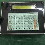 沈阳细胞计数器Qi3537跑量销售