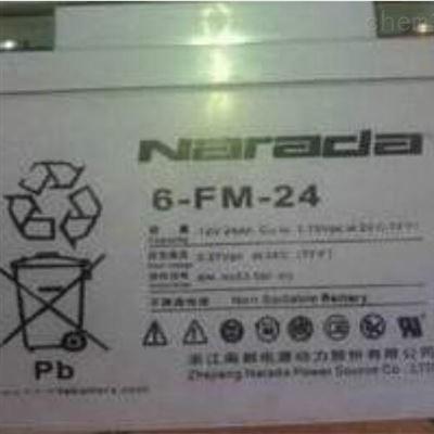 6-FM-24 12V24AH南都6-FM-24 12V24AH 铅酸免维护蓄电池