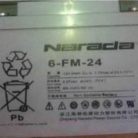 南都6-FM-24 12V24AH 铅酸免维护蓄电池