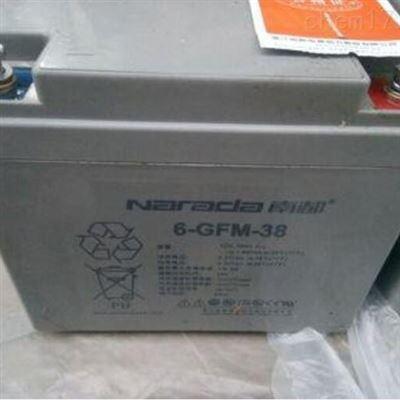 6-GFM-38 12V38AH南都6-GFM-38 12V38AH 铅酸免维护蓄电池