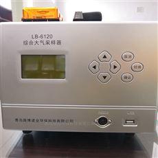 LB-6120可选双路四路恒温恒流综合大气采样器
