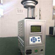 LB-120F空气环境中气溶胶氟化物高负压颗粒物采样器