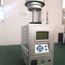 LB-120F智能中流量TSP颗粒物粉尘采样检测