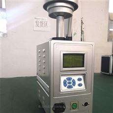 LB-120F颗粒物采样推荐内置电池款智能中流量采样器