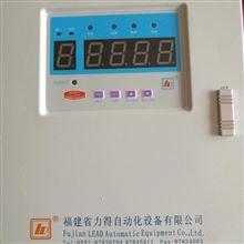 LD-B10-220D/220F/220E福建力得温控器