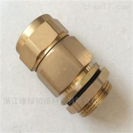厂家供应BCL-3/4防爆填料函