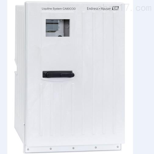 瑞士E+H COD分析仪