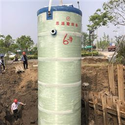 污水一体化预制提升泵站