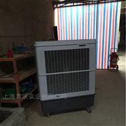 工业厂房水冷空调扇MFC18000移动冷风机