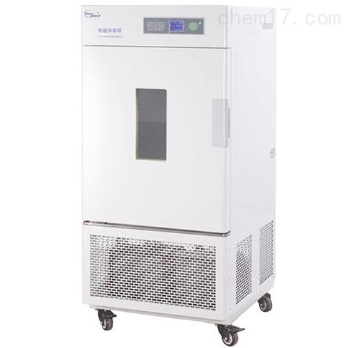 上海一恒LHS-250HC-I/II专业型恒温恒湿箱