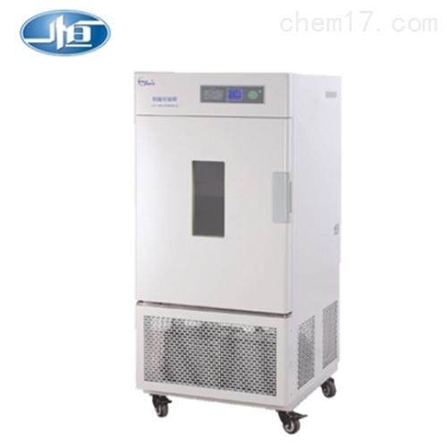 上海一恒LHS-150HC-I/II专业型恒温恒湿箱