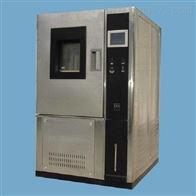 QSSC-DZ-010L汽车仪表砂尘试验箱定制厂家
