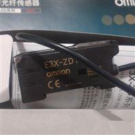E32-HB04, E3X-DAT□-S欧姆龙OMRON光纤传感器