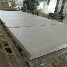 外墙保温硅质改性聚苯板