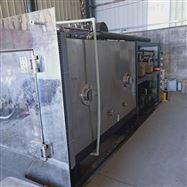 货源充足二手大型冷冻干燥机量大优惠
