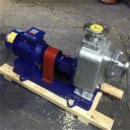 100ZWB100-15 小型自吸式排污泵价格-尺寸图