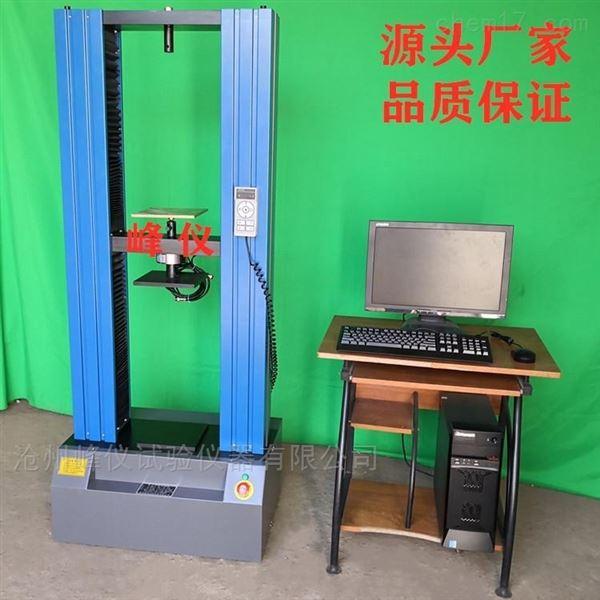 WDW-20电子万能试验机