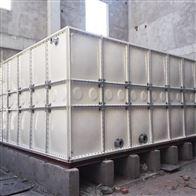 10 20 30 40 50 60可定制秦皇岛玻璃钢方型水箱