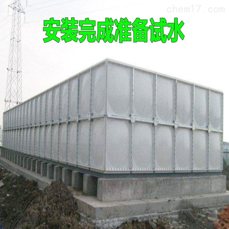 <strong><strong>福建玻璃钢养殖水箱</strong></strong>