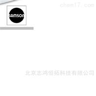 samson转换器