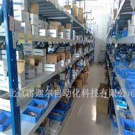 52、225、8258鹤壁原厂正品盖米电磁阀厂商出售