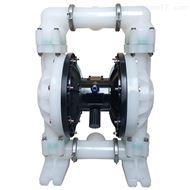 QBY-K   QBK   QBY气动隔膜泵  PP工程塑料