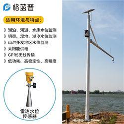 GLP-SW1雷达流速仪价格-厂家直销