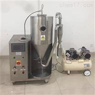 LW-050蒸发量5升小型喷雾干燥机