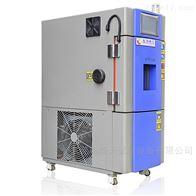 (東莞)恒溫焗箱 SMC-22PF小型高低溫箱