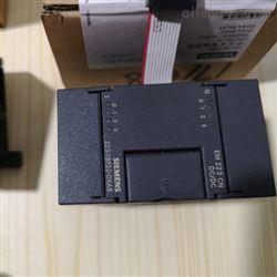 6ES7 223-1HF22-0XA8西门子S7-200CN EM223 4入24VDC/4出 继电器
