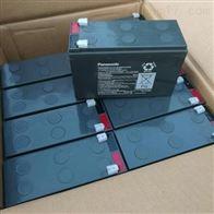 LC-P0612松下铅酸蓄电池LC-P0612