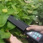 LAM-A植物活体叶面积仪(无损叶面测量)