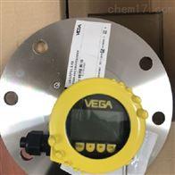 VEGAPULS61德国威格VEGA雷达液位计
