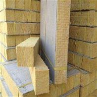 難燃防火水泥岩棉複合板價格